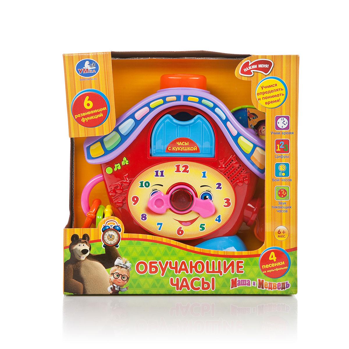 Развивающая игрушка Умка Маша и медведь Часы<br>