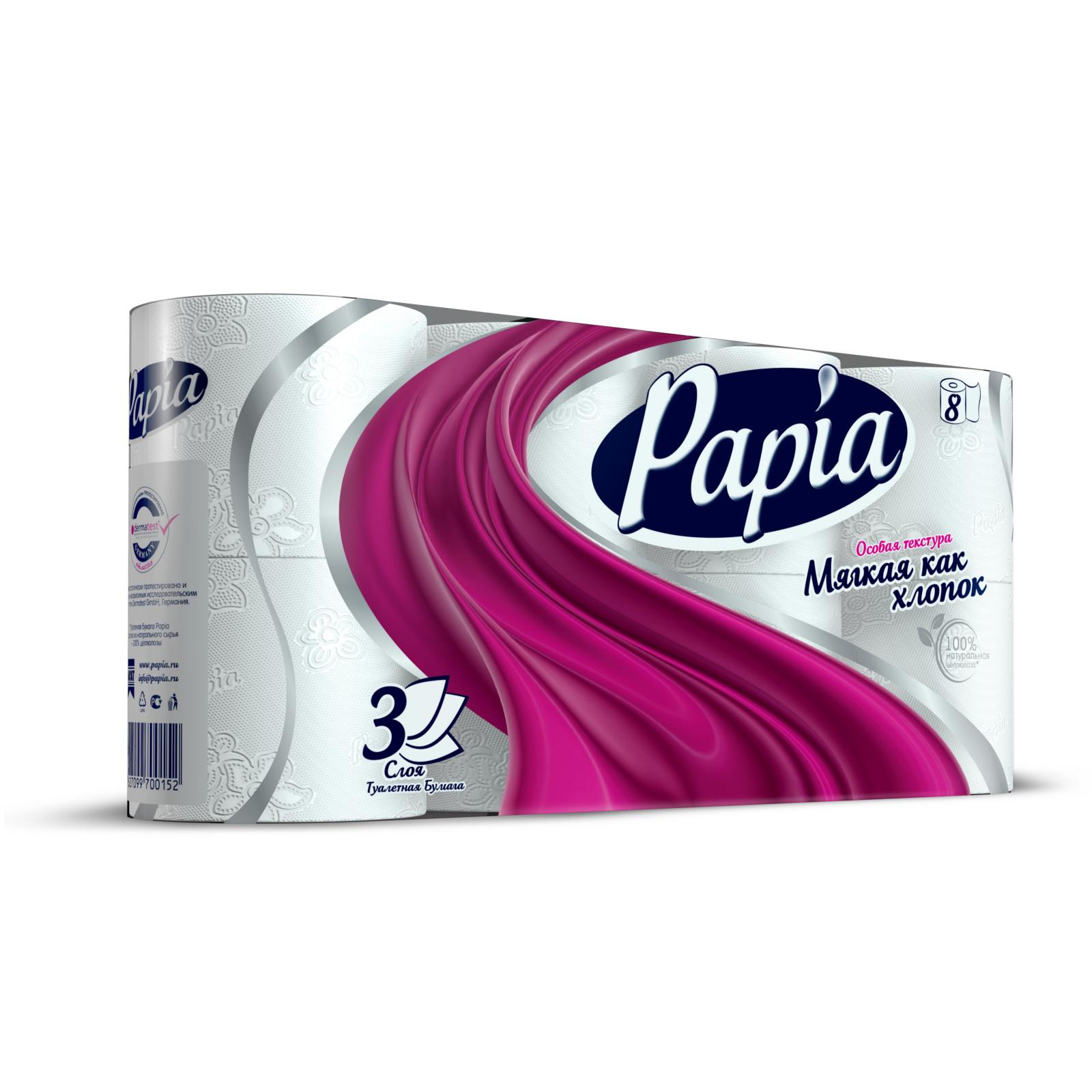 Туалетная бумага Papia белая (3 слоя) 8 шт<br>