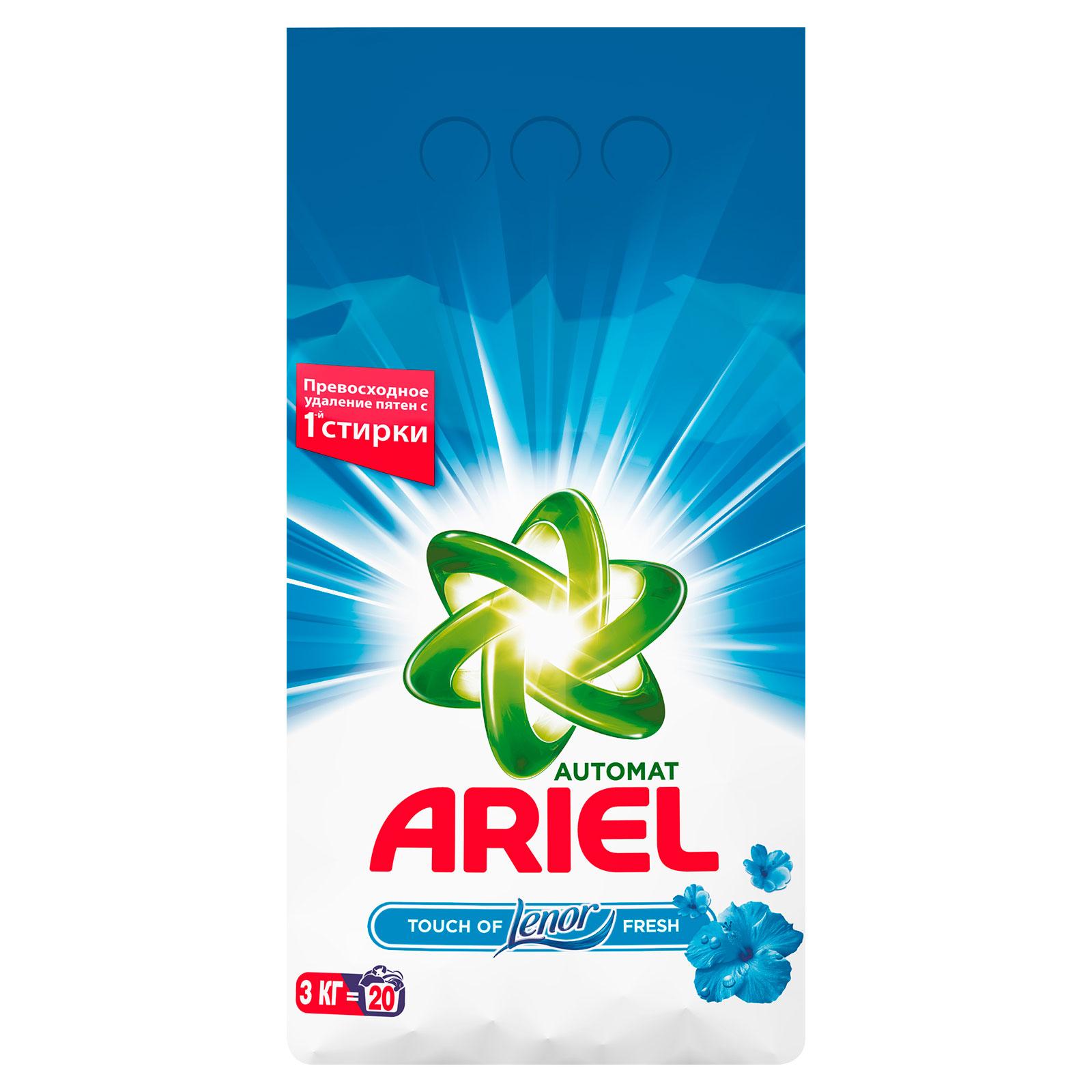 Стиральный порошок Ariel Ленор Эффект 3 кг<br>