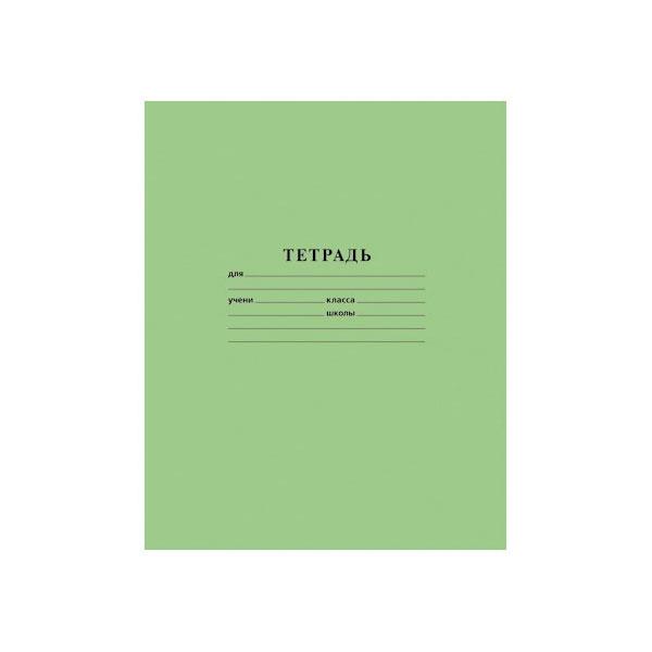Тетрадь школьная Гознак Беларуси 18 листов Клетка<br>