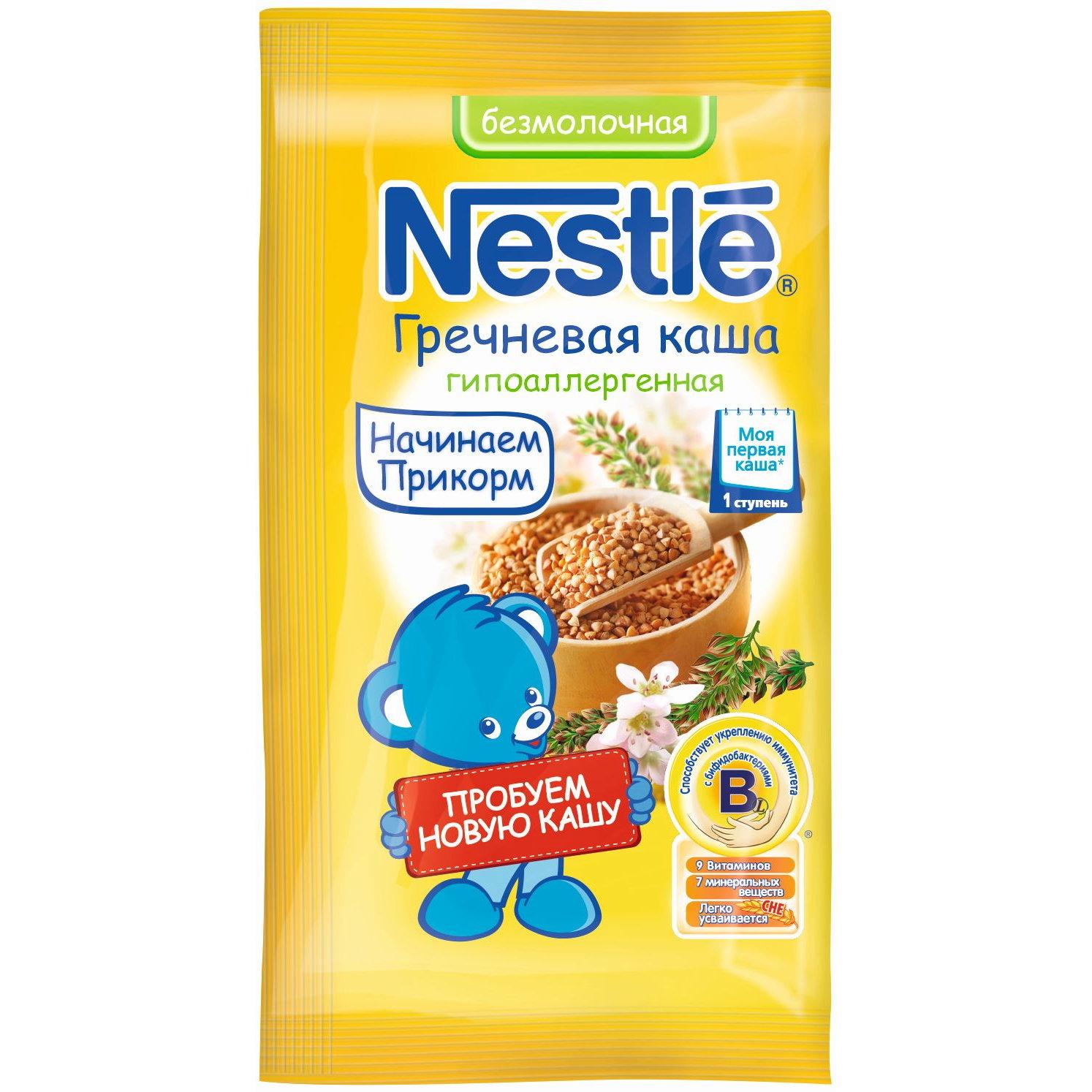 Каша Nestle безмолочная 20 гр Гречневая (1 ступень)<br>
