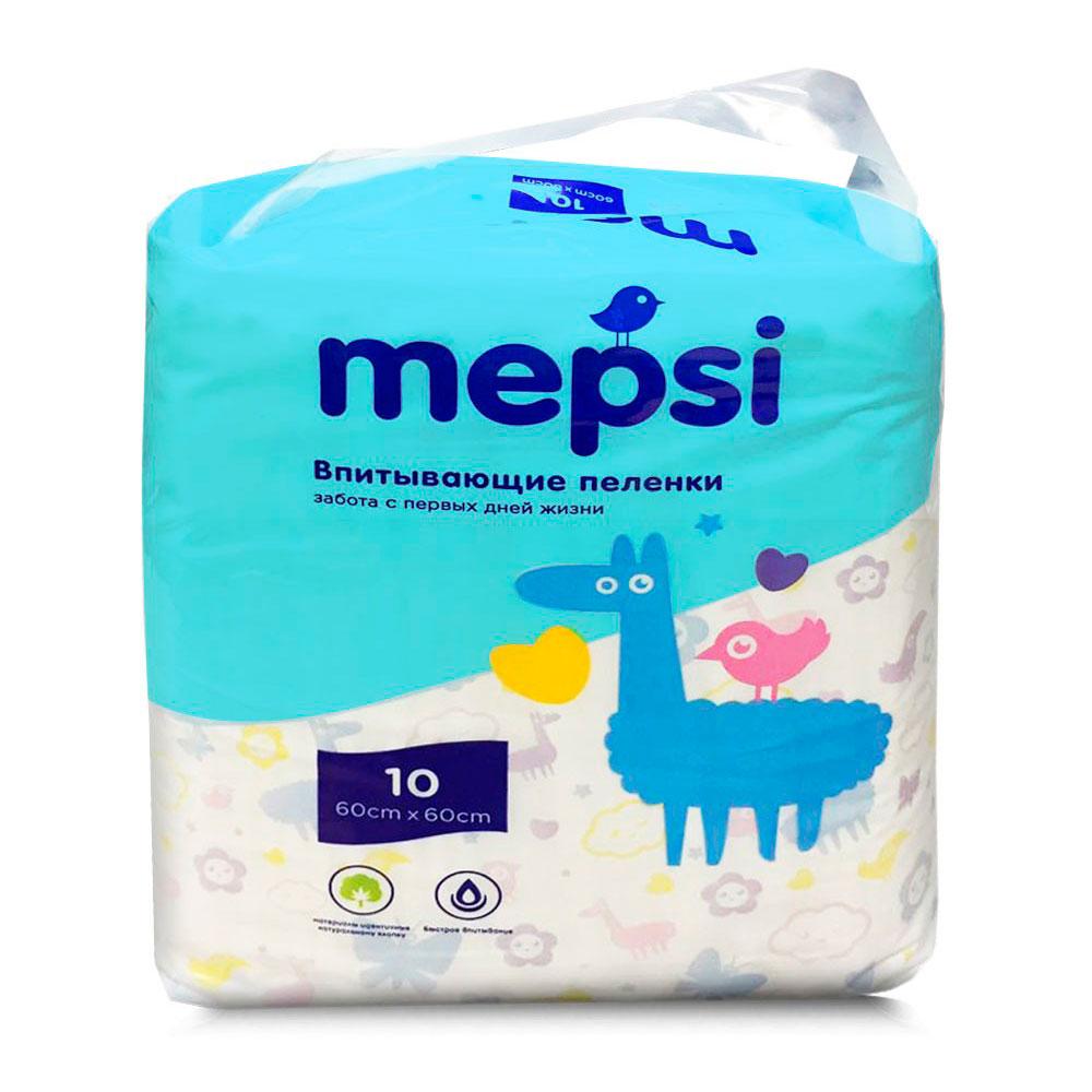 Пеленки Mepsi детские 60х60 (10 шт)<br>