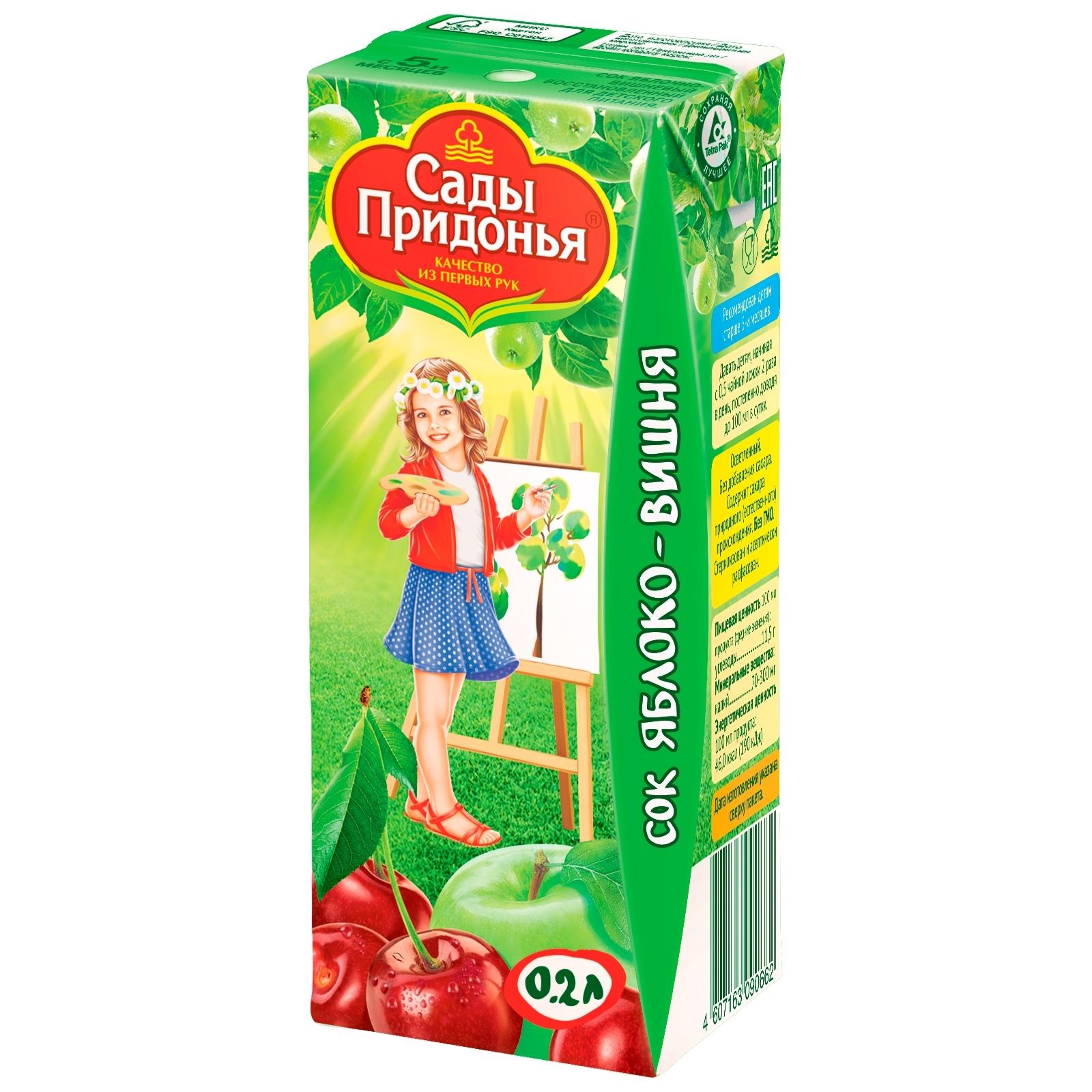 Сок Сады Придонья 200 мл (тетрапак) Яблоко с вишней (с 5 мес)<br>
