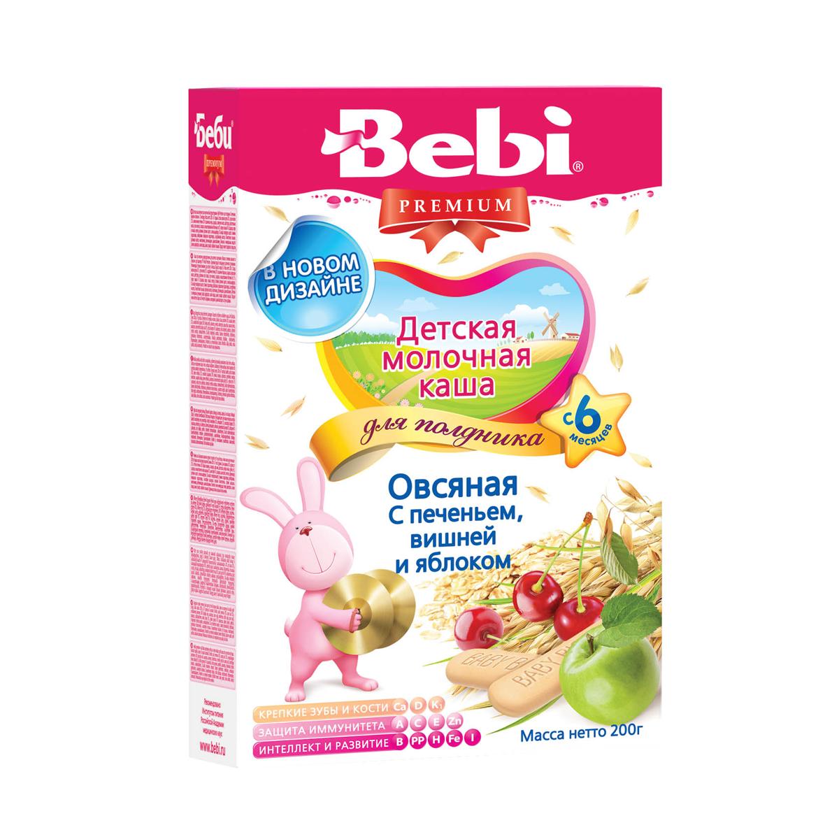 Каша Bebi молочная для полдника 200 гр Овсяная с печеньем вишней и яблоком (с 6 мес)<br>