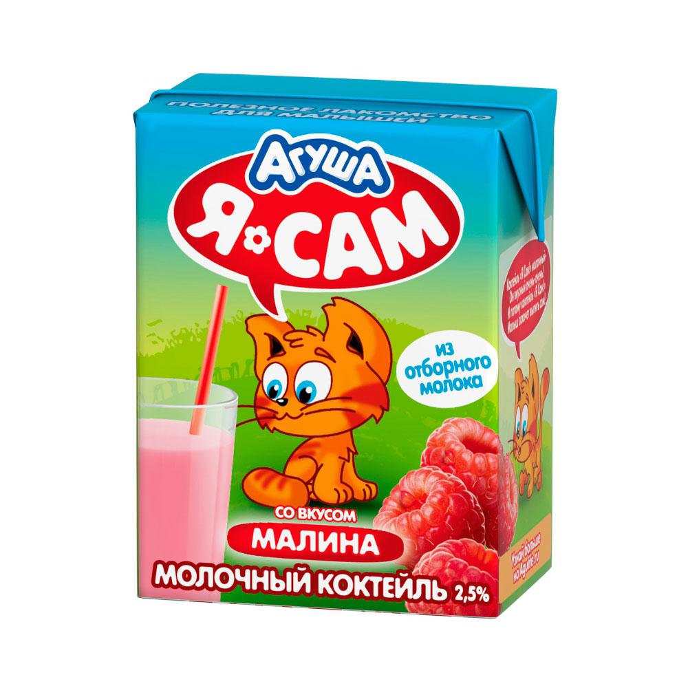 Коктейль молочный Агуша 200 мл Малина (с 3 лет)