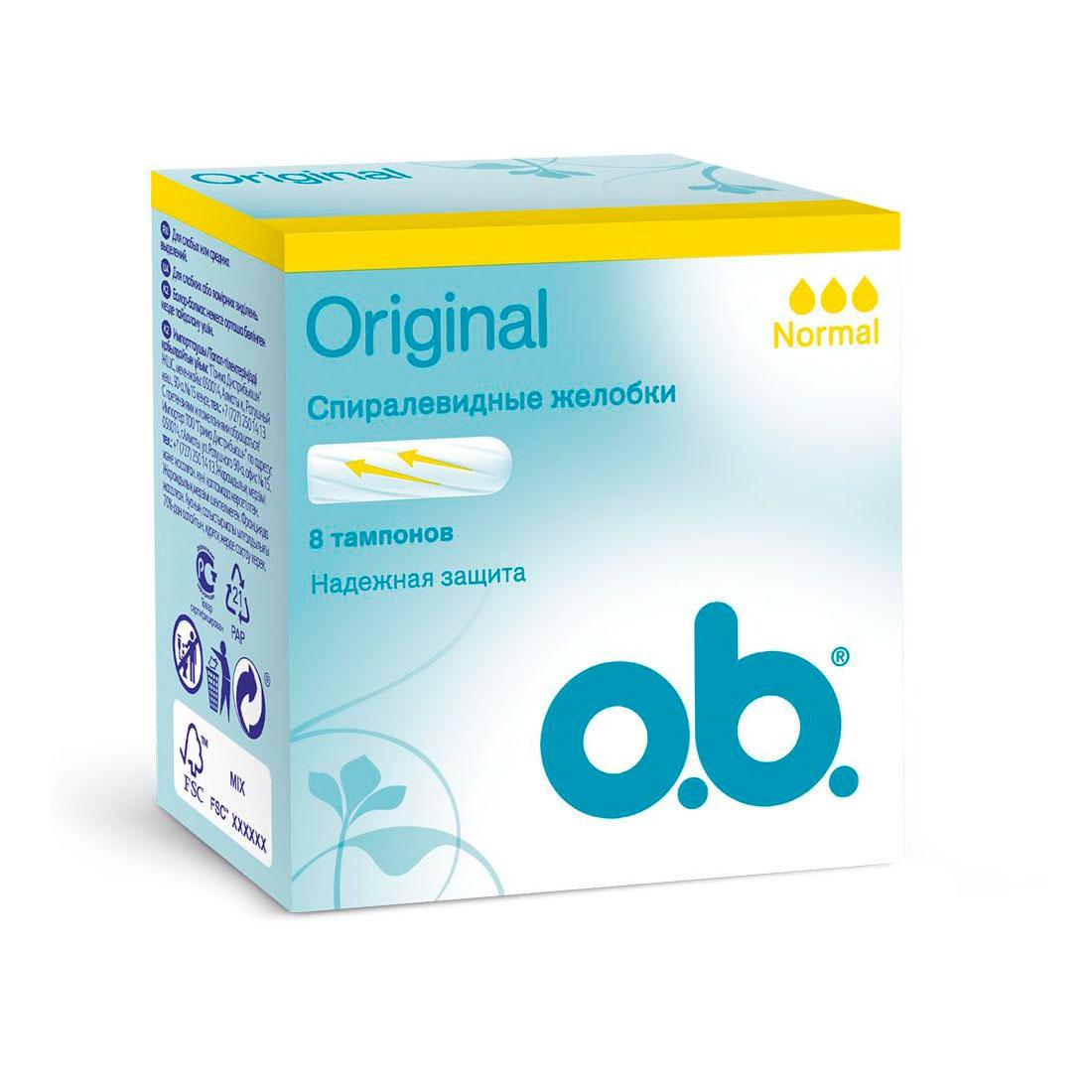 ������� o.b. Original ������ 8 ��