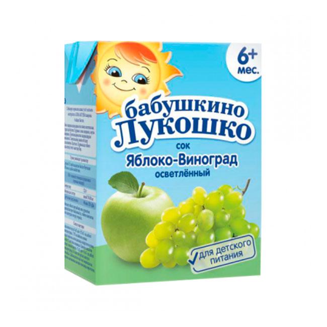 Сок Бабушкино лукошко 200 мл (тетрапак) Яблоко виноград (с 5 мес)<br>