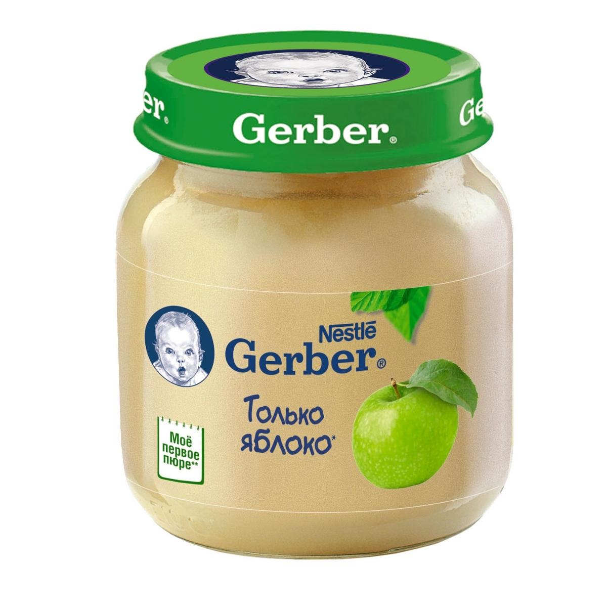 Пюре Gerber фруктовое 130 гр Яблоко  (1 ступень)<br>