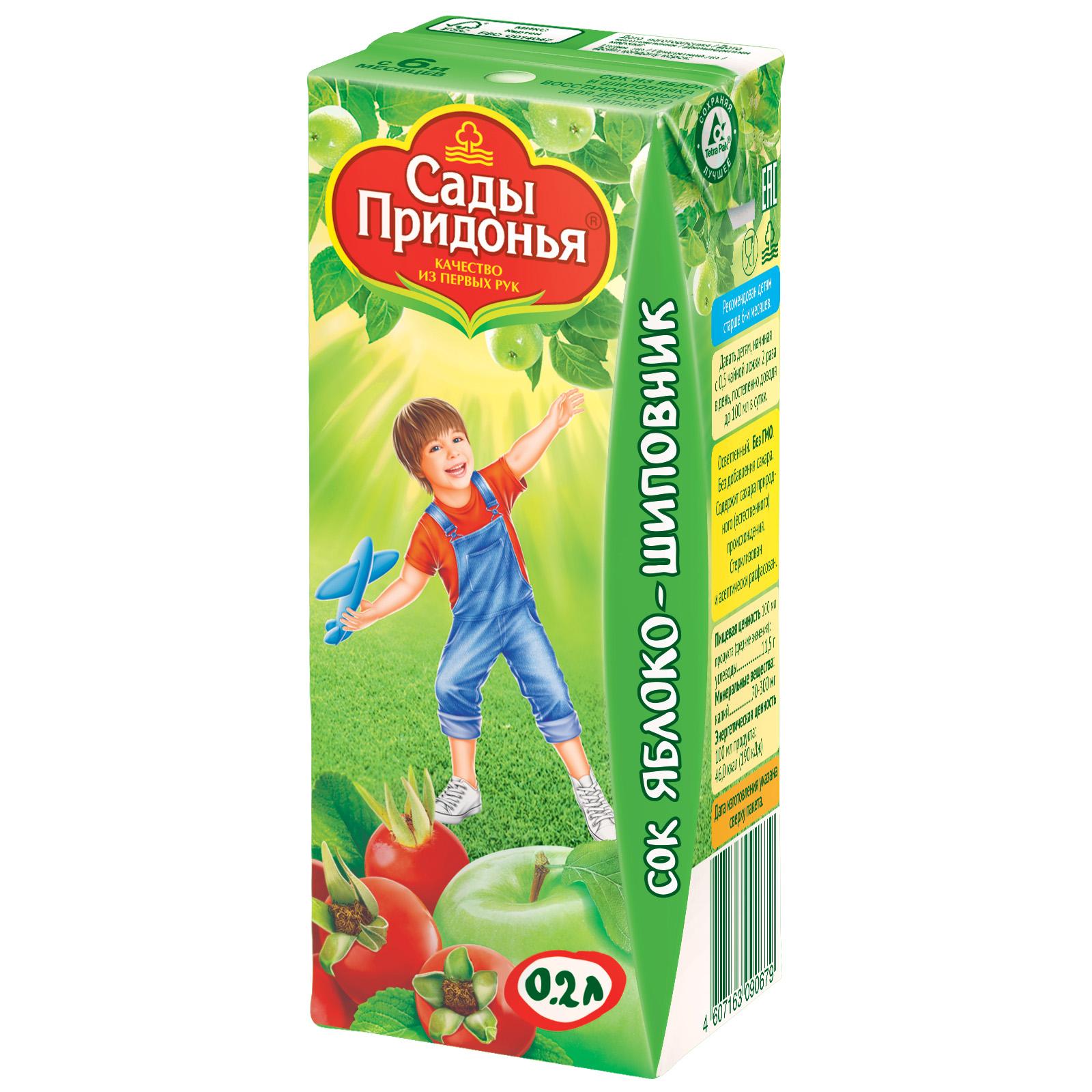 Сок Сады Придонья 200 мл (тетрапак) Яблоко с шиповником (с 6 мес)<br>
