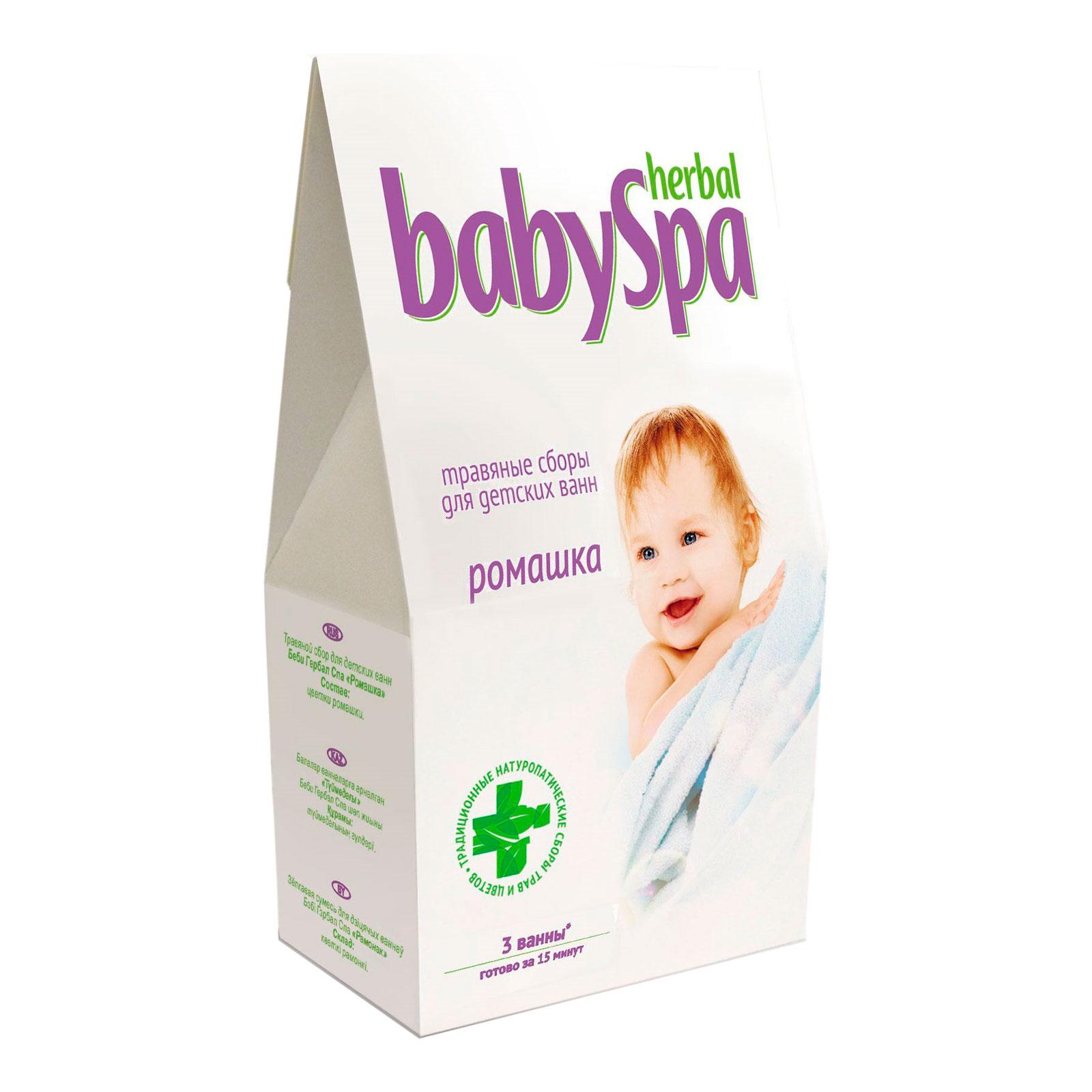Травяной сбор Herbal Baby Spa Ромашка 45 гр
