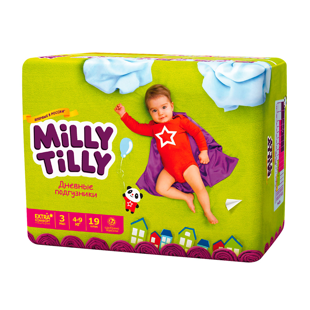 ���������� Milly Tilly ������� Midi 4-9 �� (19 ��) ������ 3