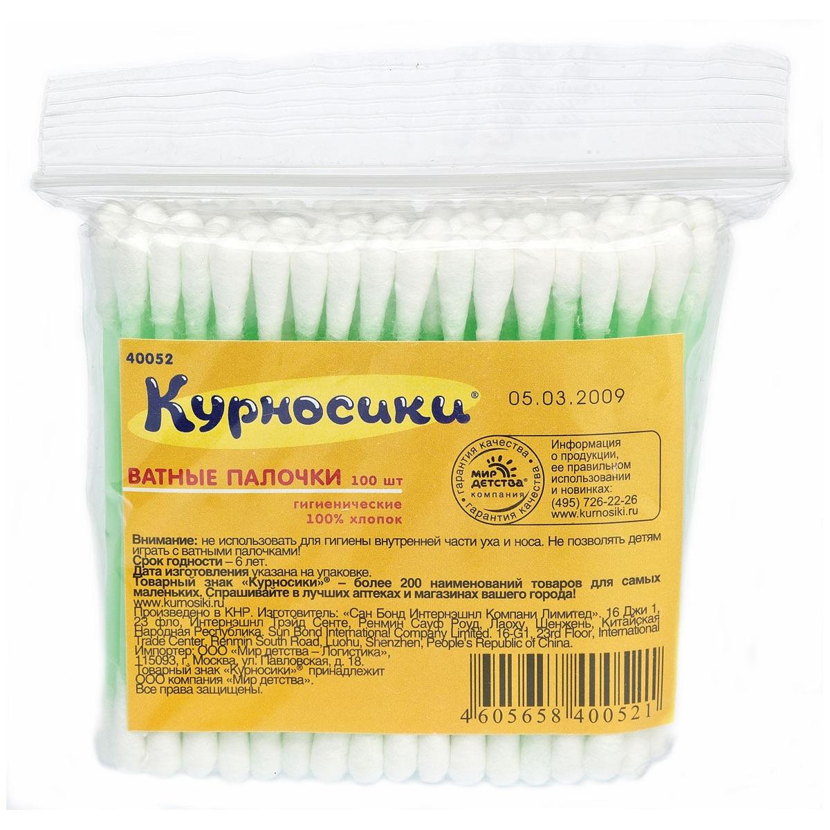 Ватные палочки Курносики 100 шт (пакет)<br>