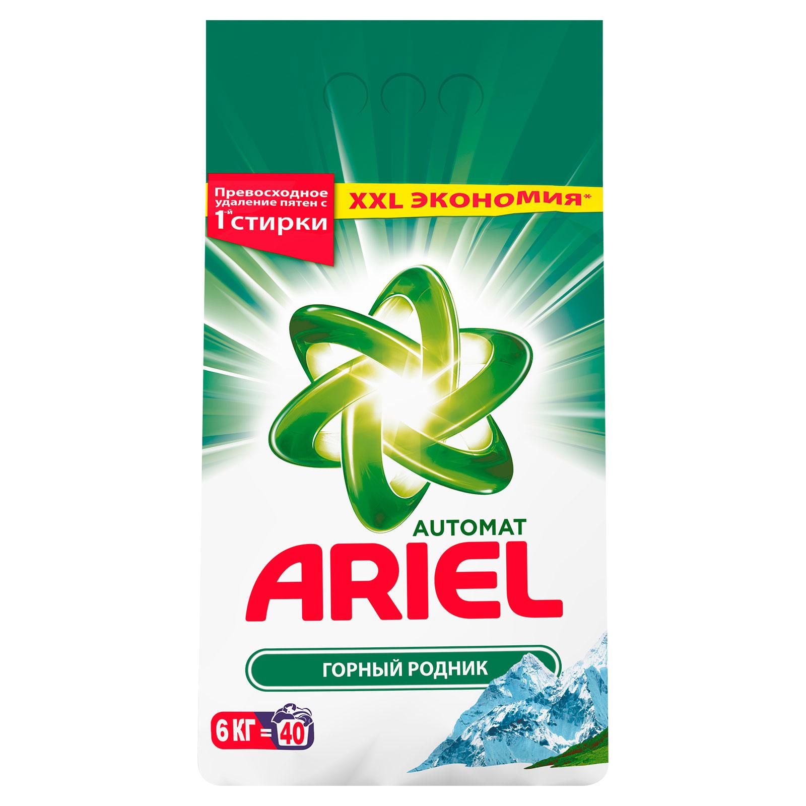 Стиральный порошок Ariel Горный родник 6 кг<br>