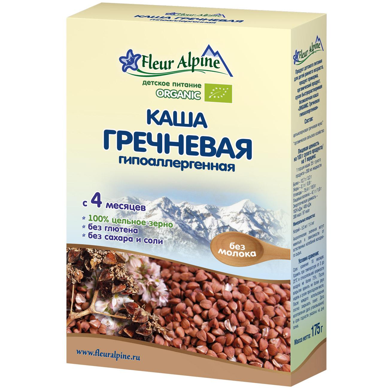 Каша Fleur Alpine Органик безмолочная 175 гр Гречневая (с 4 мес)<br>