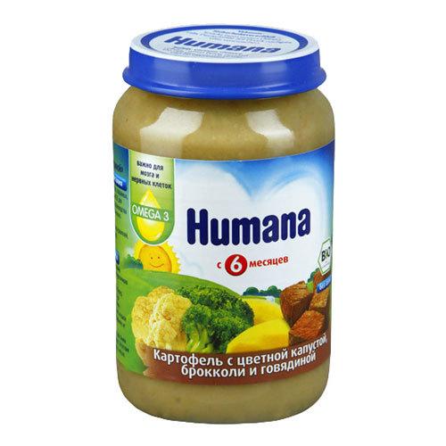 ���� Humana ������ � ������� 190 �� ��������� ������� ������� �������� �������� � 6 ���