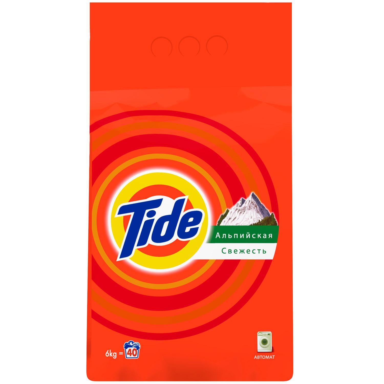 Стиральный порошок Tide Альпийская свежесть 6 кг<br>