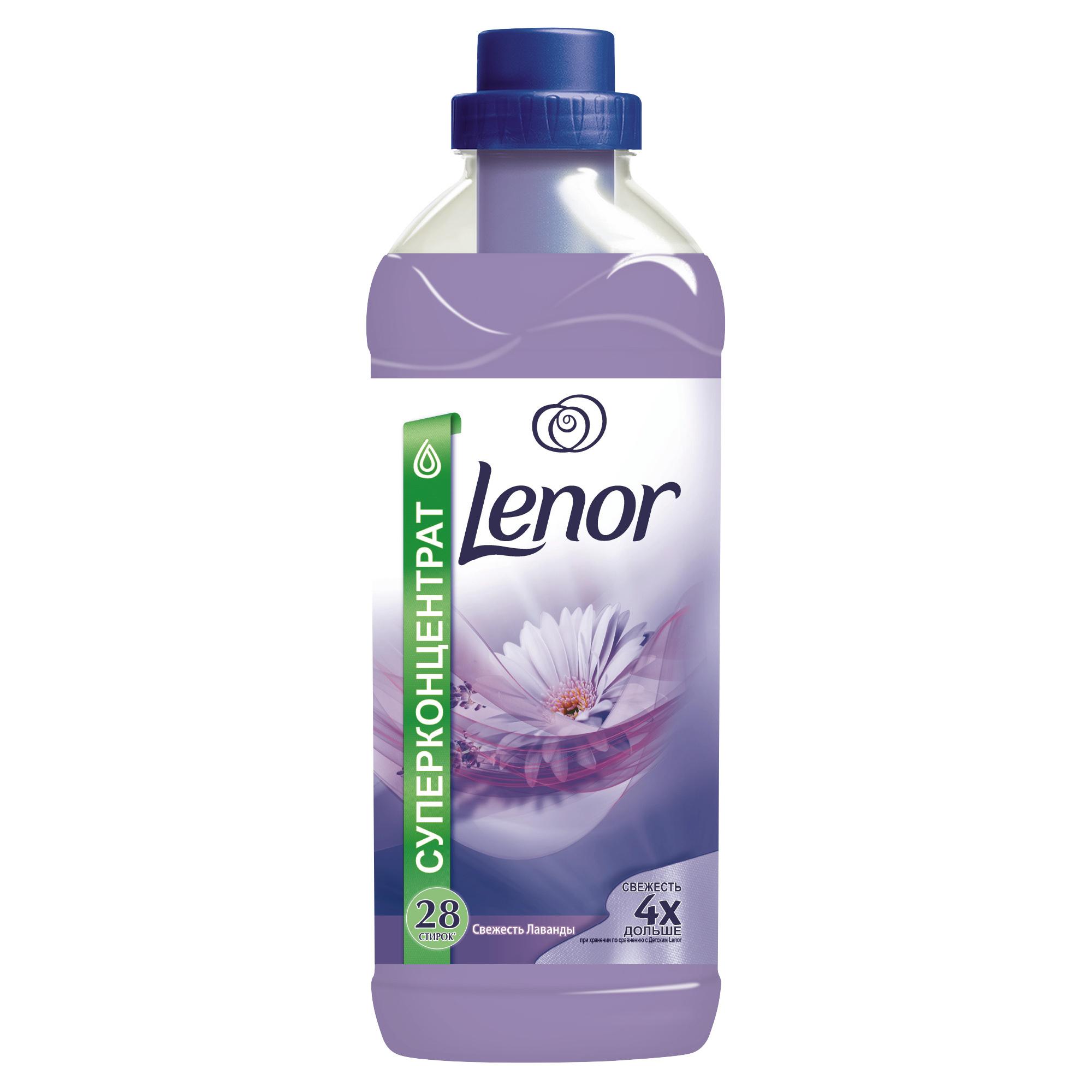 Кондиционер для белья Lenor 1 л Свежесть Лаванды 1л (28стирок)<br>