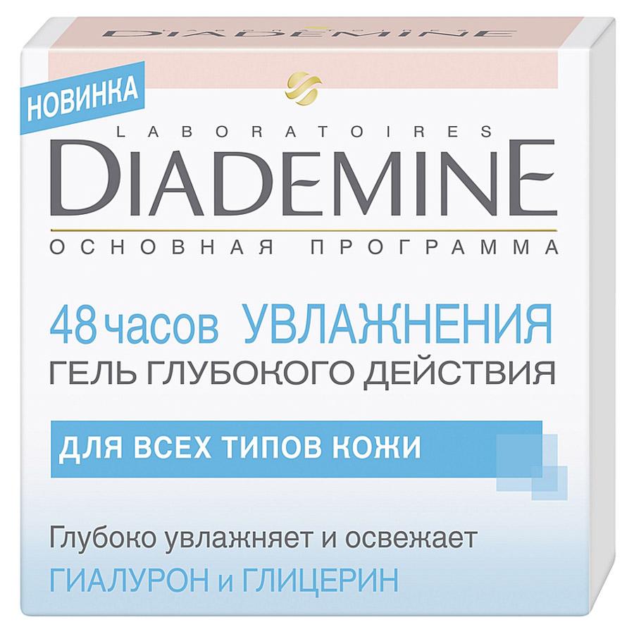 Гель глубокого действия Diademine 48 часов увлажнения 50 мл<br>