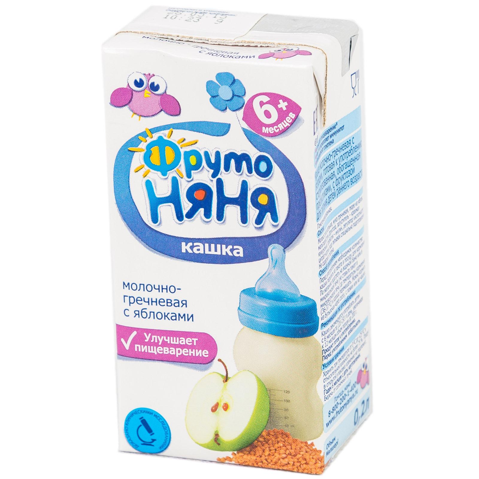 Каша Фрутоняня молочная 200 гр (готовая к употреблению) Гречневая с яблоком (с 6 мес)<br>