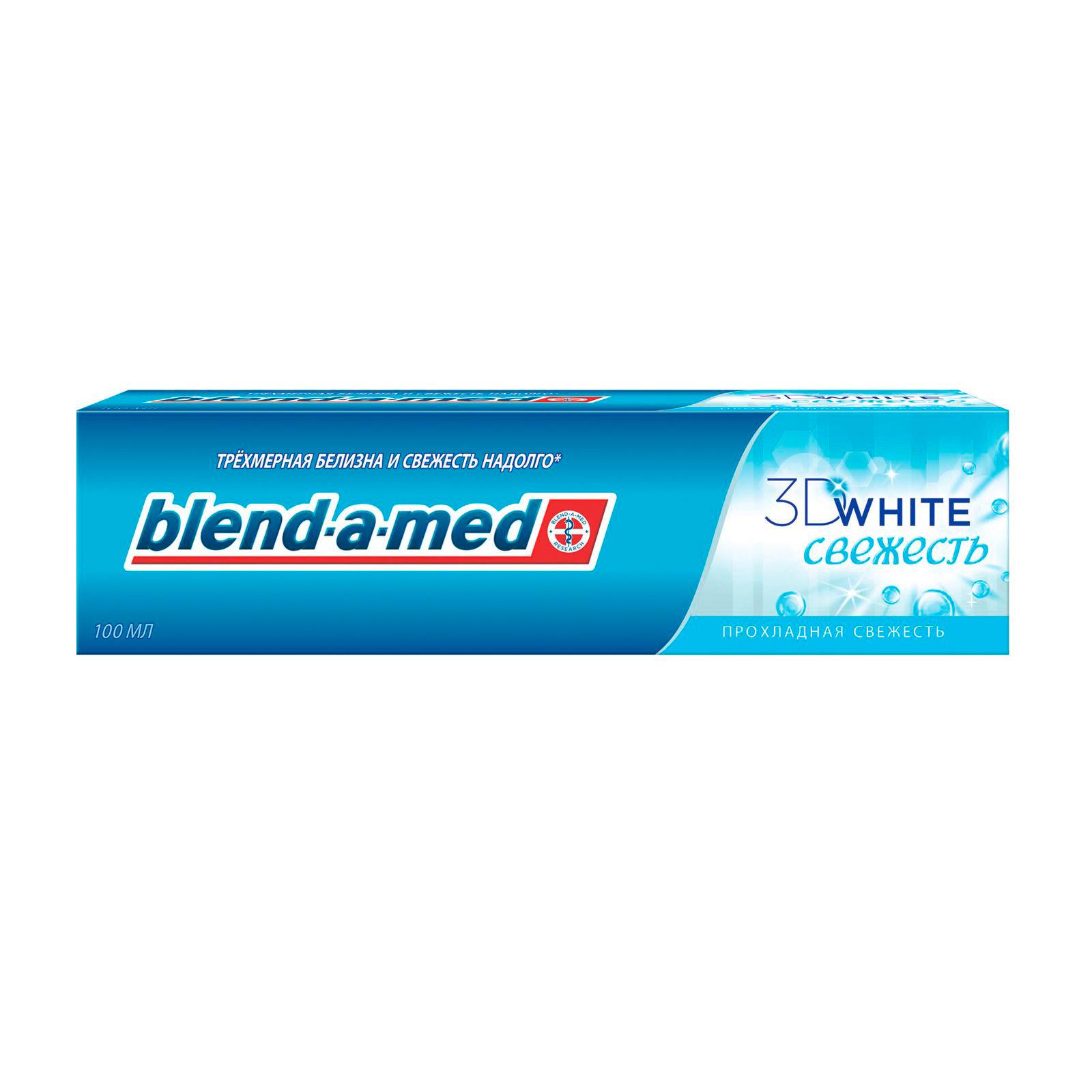 Зубная паста Blend-a-med 3D White Прохладная Свежесть 100мл<br>