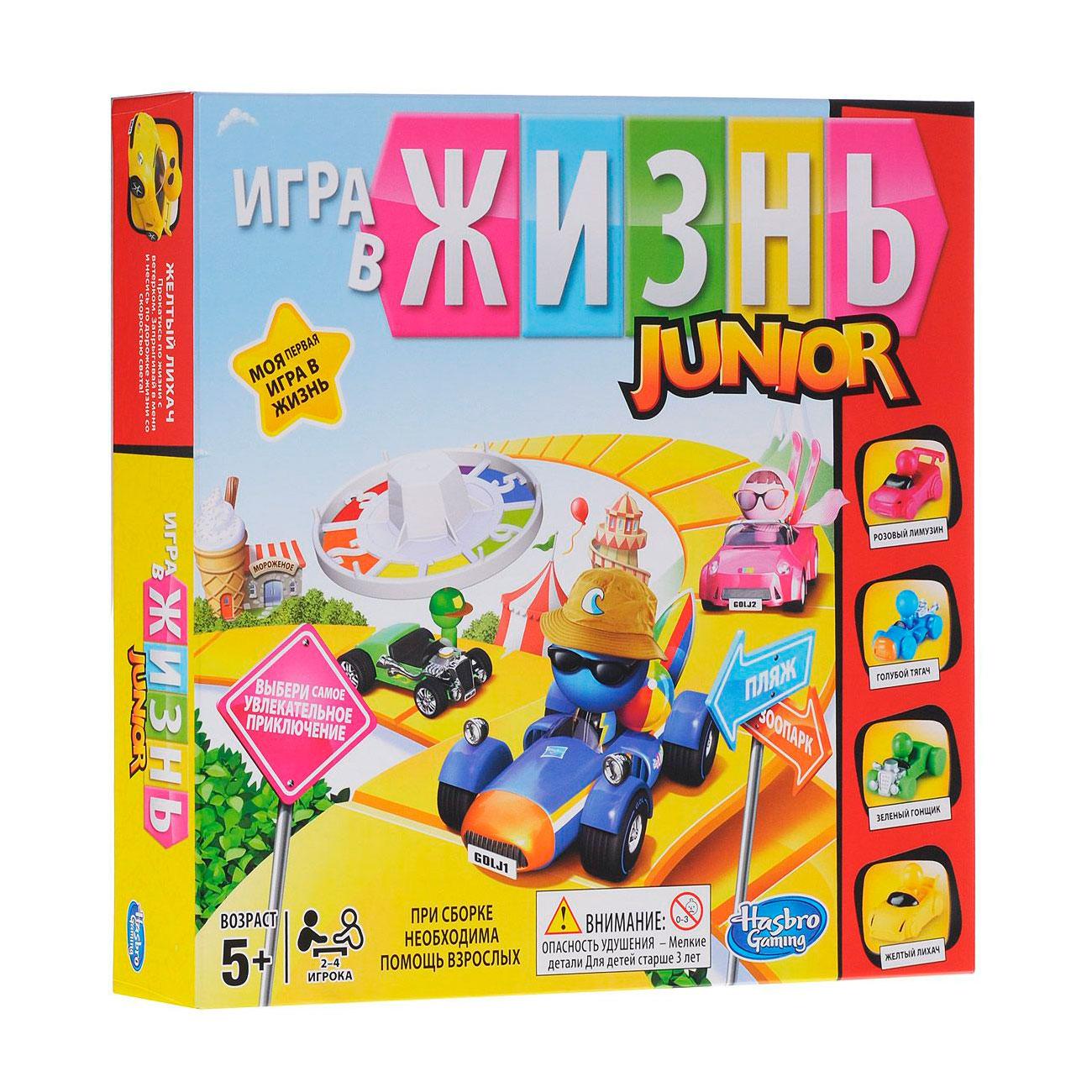 Игра Hasbro Моя первая Игра в жизнь<br>