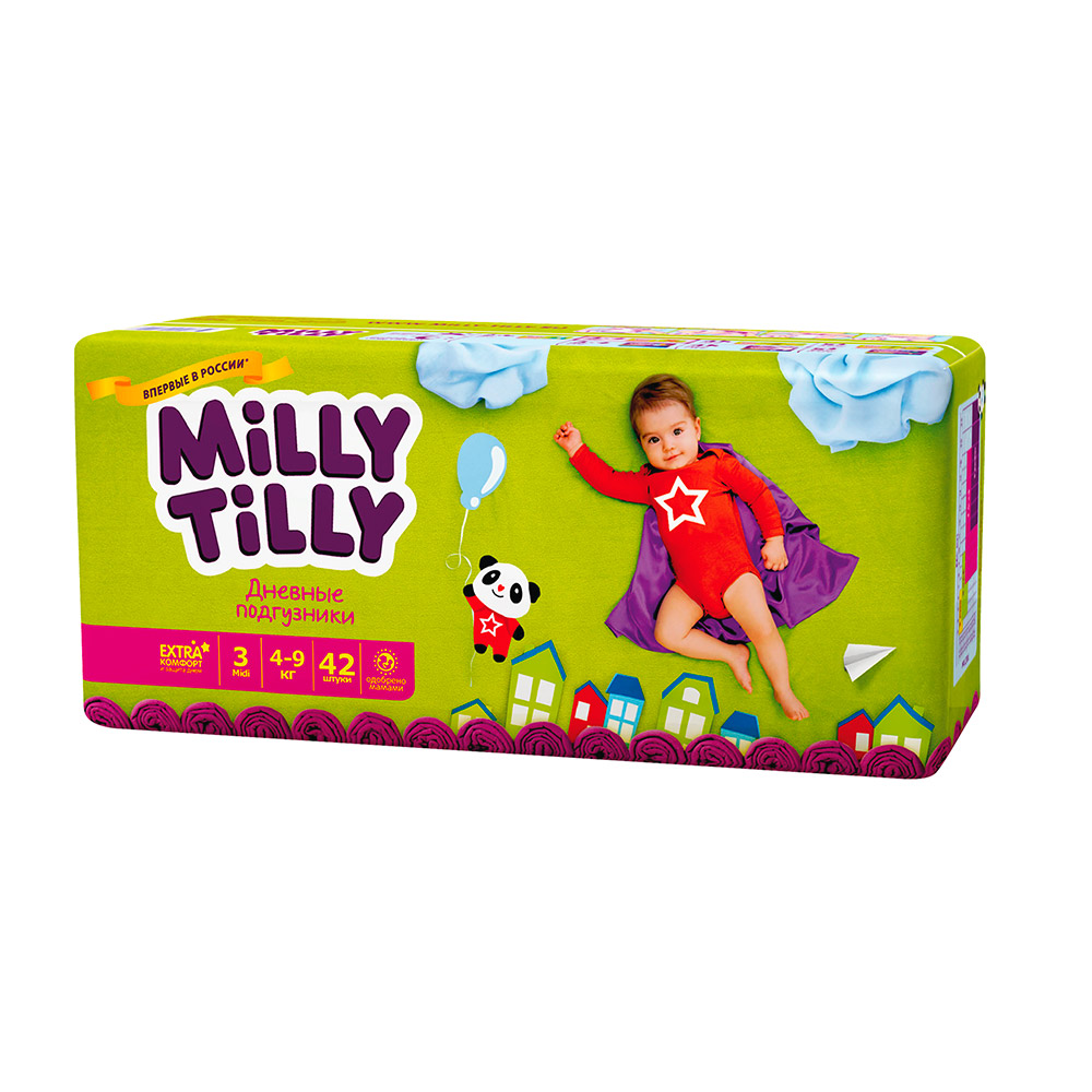 ���������� Milly Tilly ������� Midi 4-9 �� (42 ��) ������ 3