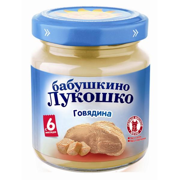 Пюре Бабушкино лукошко мясное 100 гр Говядина (с 6 мес)<br>