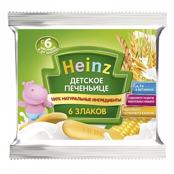 Печенье Heinz 60 гр 6 злаков (с 6 мес)
