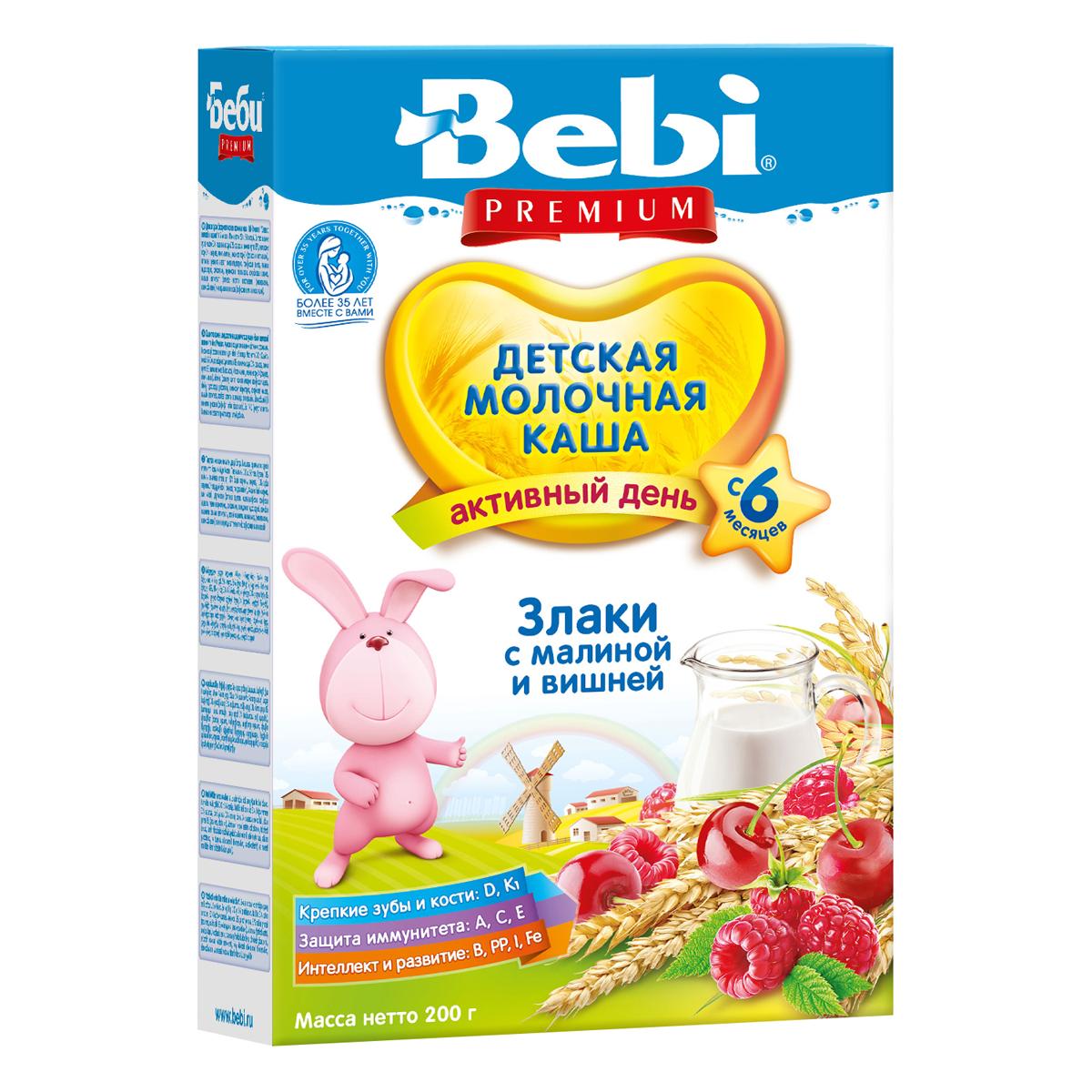 Каша Bebi Premium молочная 200 гр Злаки с малиной и вишней (с 6 мес)<br>