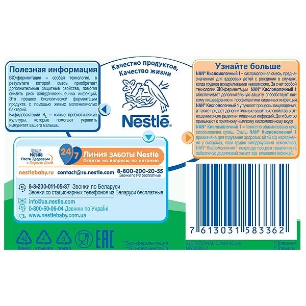 �������� ����� Nestle NAN Premium ������������� 400 �� �1 (� 0 ���)