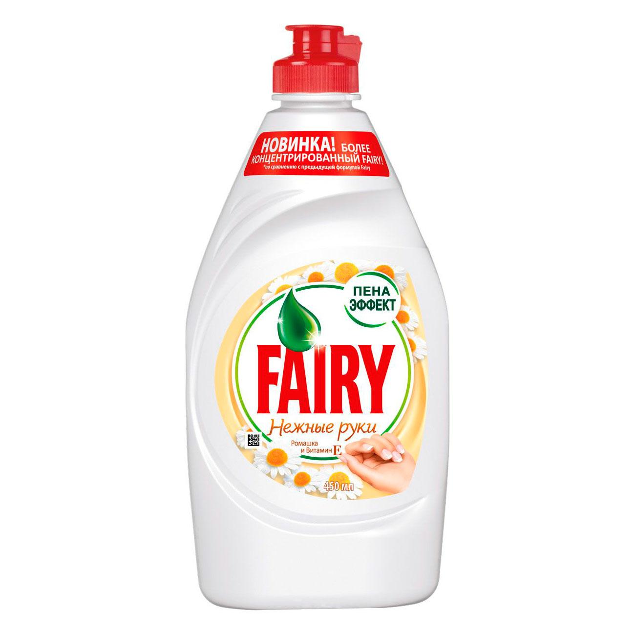 Средство для мытья посуды FAIRY Нежные руки Ромашка и витамин Е 450 мл<br>