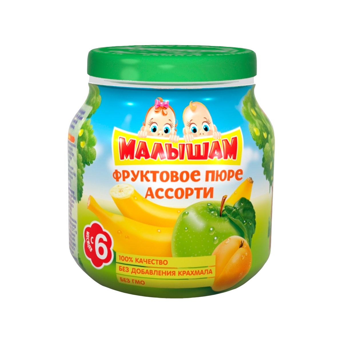 Пюре Малышам фруктовое 100 гр Фруктовое ассорти (с 6 мес)<br>