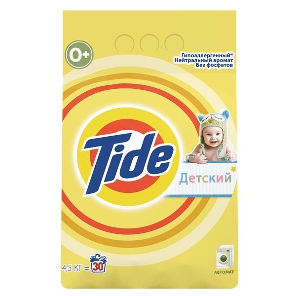 Стиральный порошок Tide Детский 4500 гр для чувствительной кожи<br>