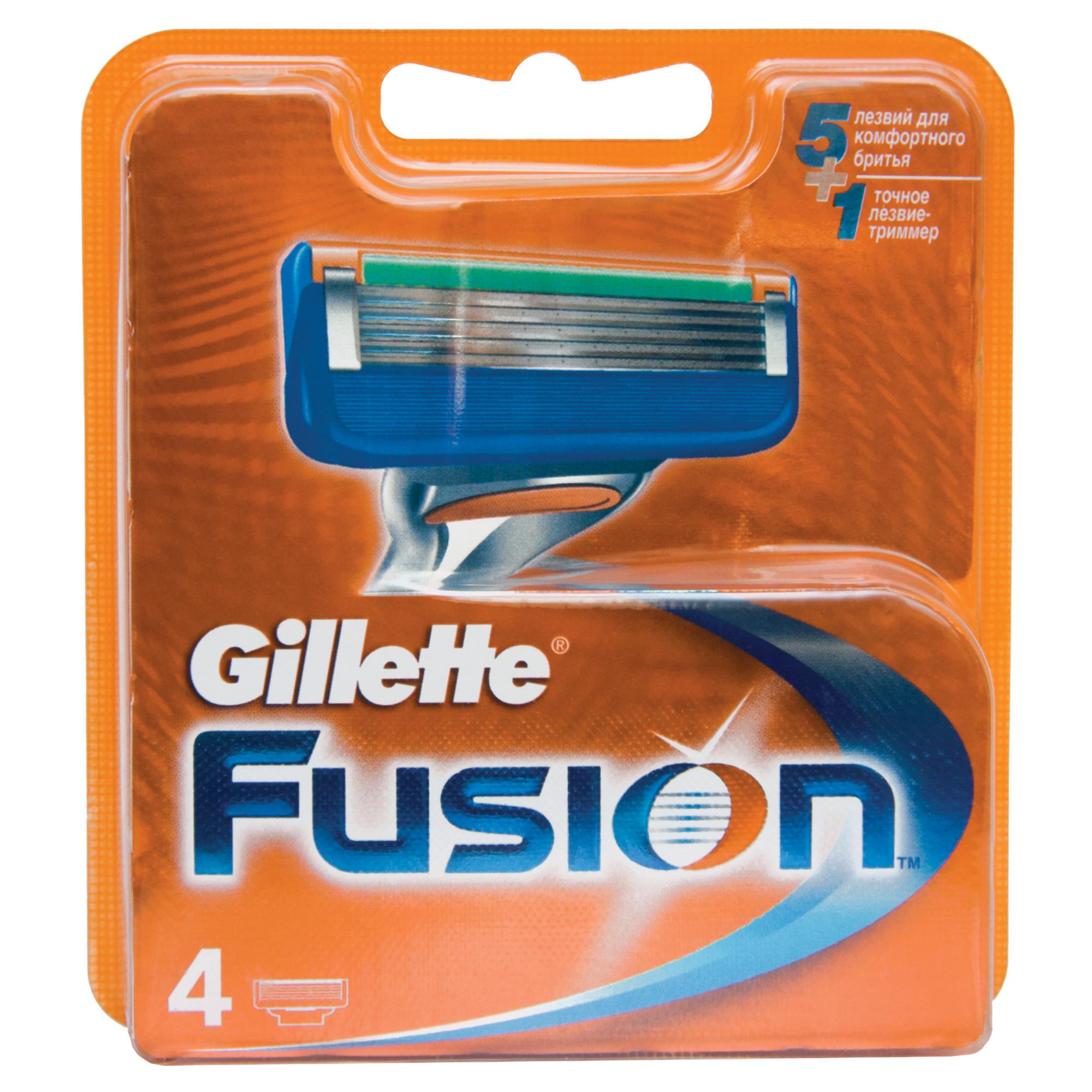 Сменные кассеты для бритья Gillette Fusion 4 шт<br>