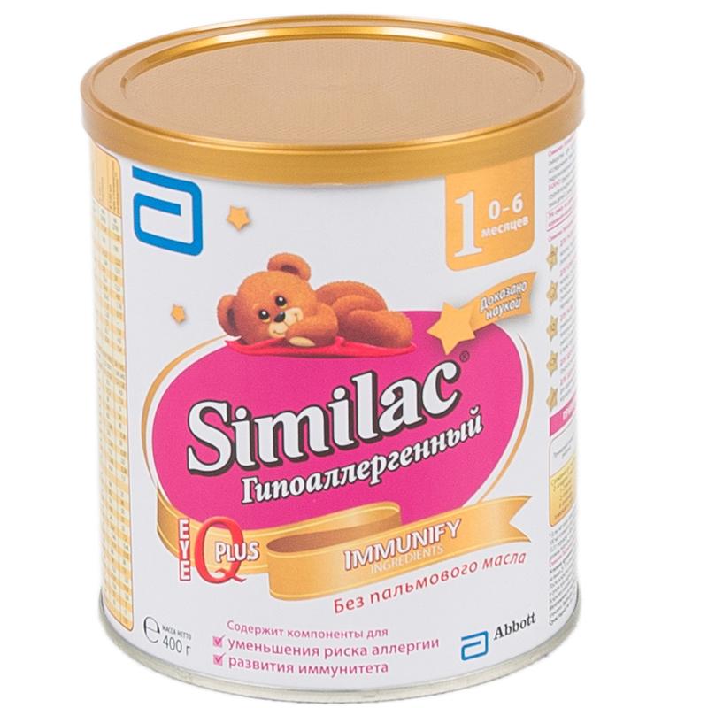Заменитель Similac Гипоаллергенный 400 гр №1 (с 0 мес)