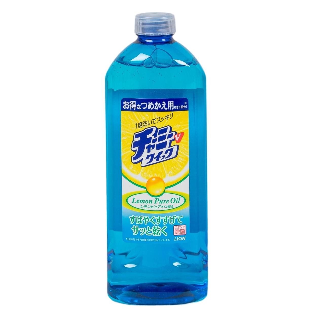 Жидкое средство для мытья посуды Lion Очарование Аромат лимона 260 мл. ( флакон-дозатор)<br>