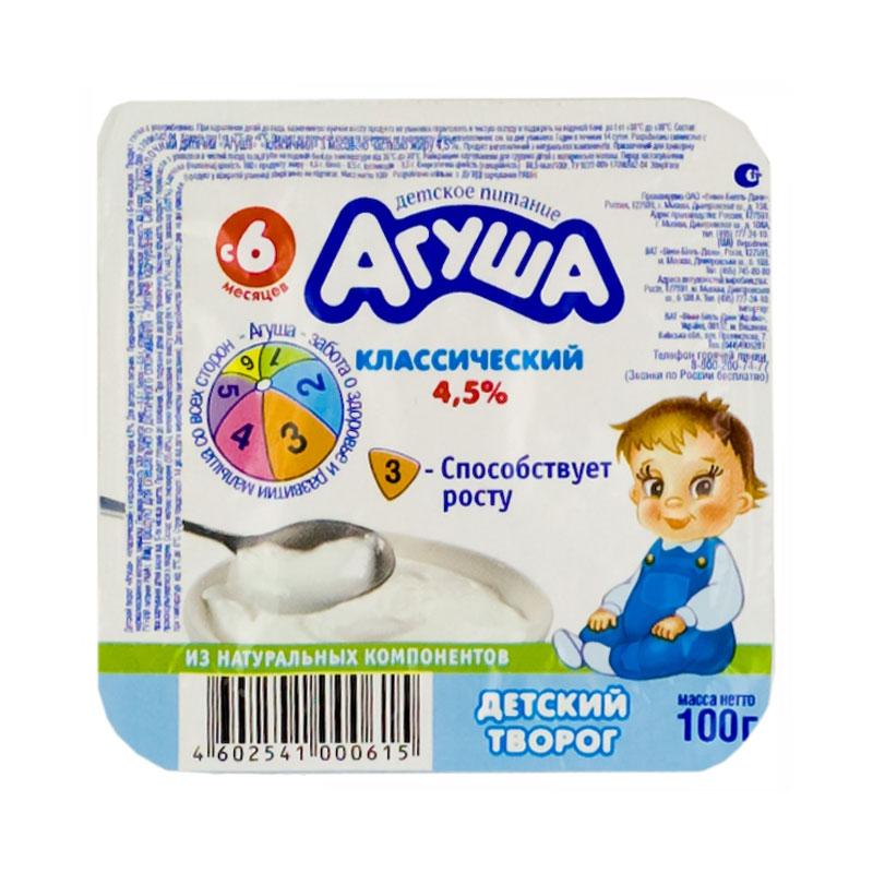 Творог Агуша 100 гр Молочный 4,5% (с 6 мес)<br>