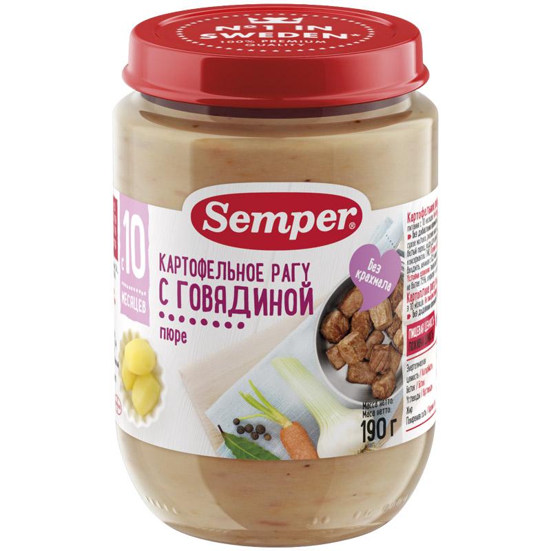 Пюре Semper обед с овощами 190 гр Картофель с говядиной  (с 12 мес)<br>