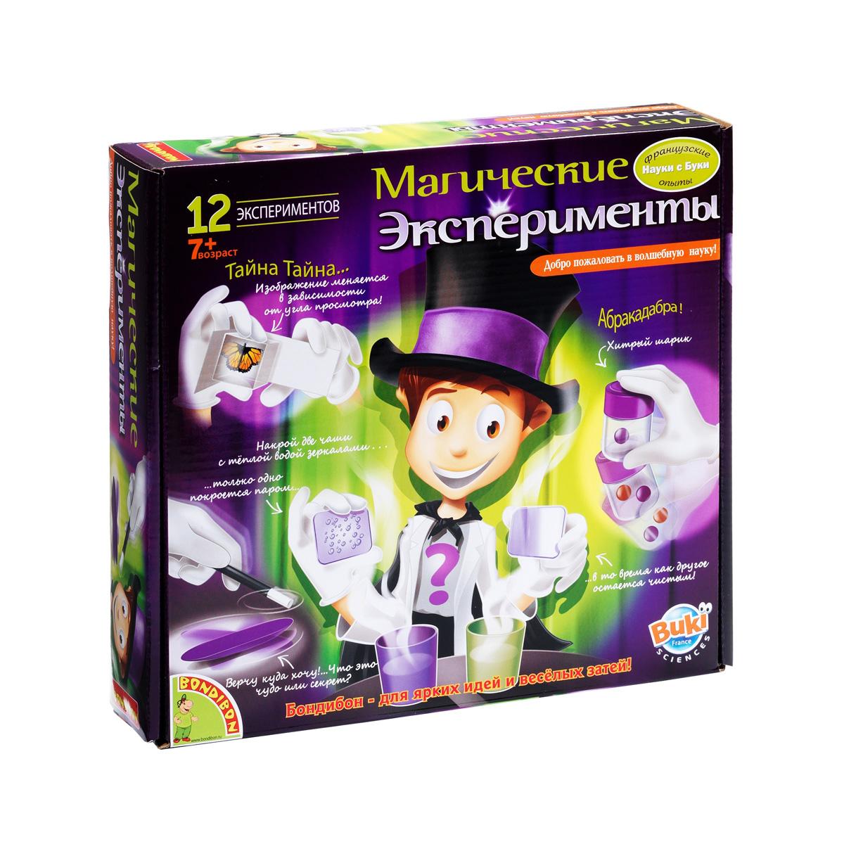 Французские опыты Науки с Буки BONDIBON (12 экспериментов) Магические эксперименты<br>