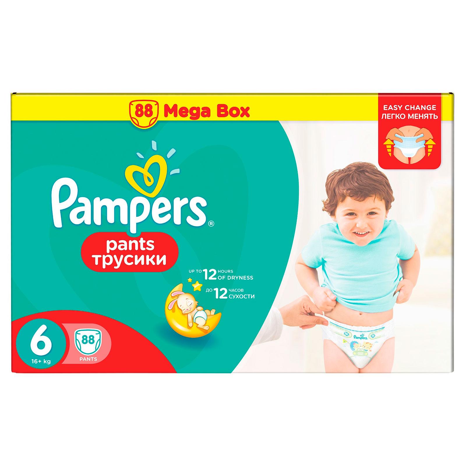 Трусики Pampers Pants Extra Large 16+ кг (88 шт) размер 6<br>