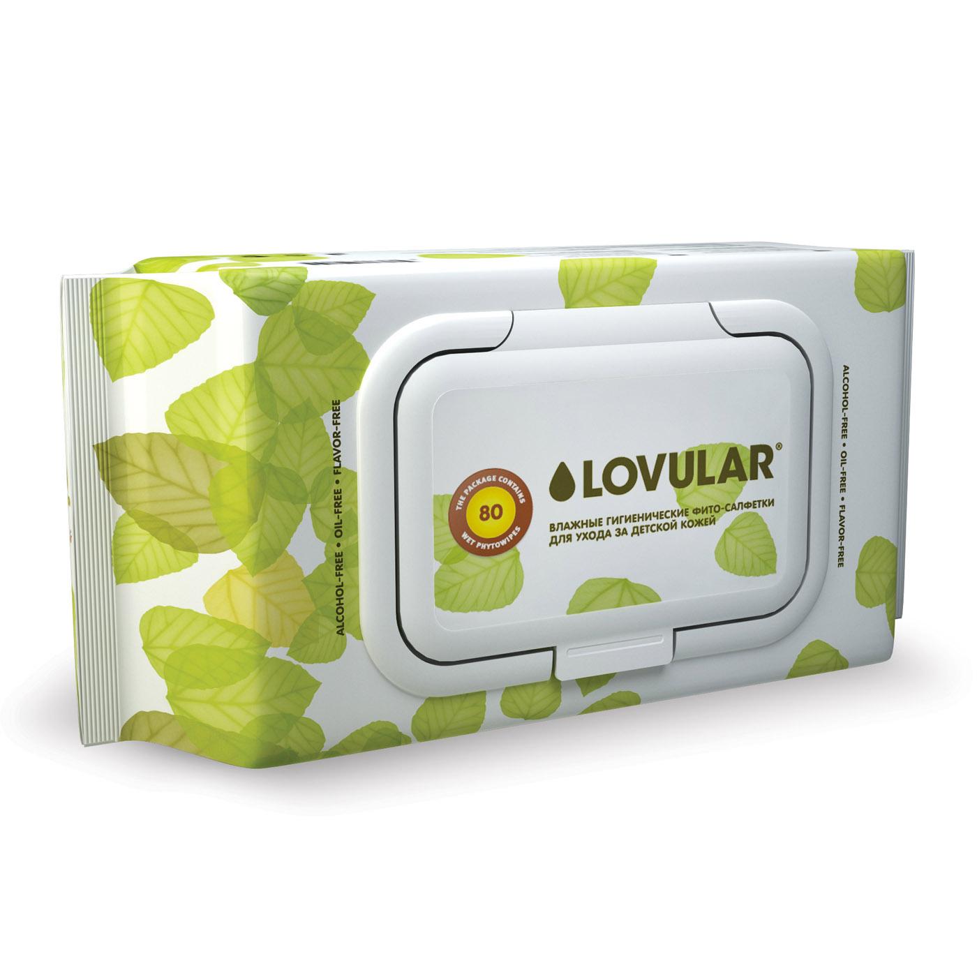 Фито-салфетки влажные Lovular антибактериальные (с 0 мес) 80 шт