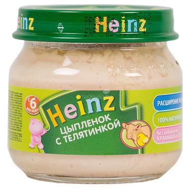 Пюре Heinz мясное 80 гр Цыпленок с телятиной (с 6 мес)