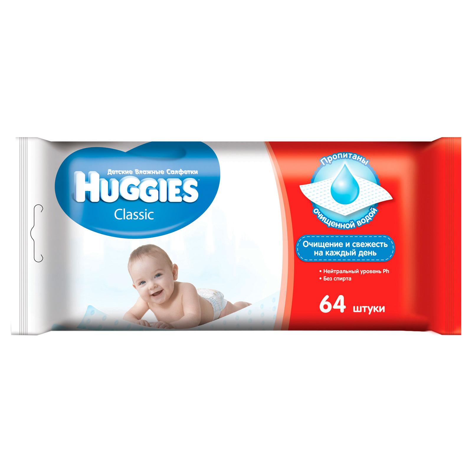 ����� Huggies � 8 ������ ���� �� ���������