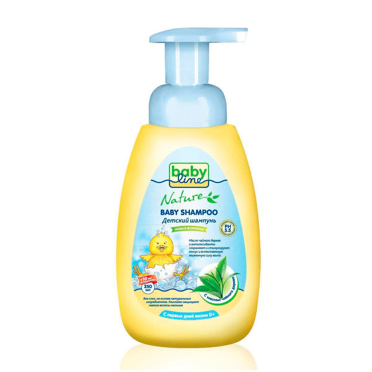 ������� BabyLine Nature � ������ ������� ������ 250 ��