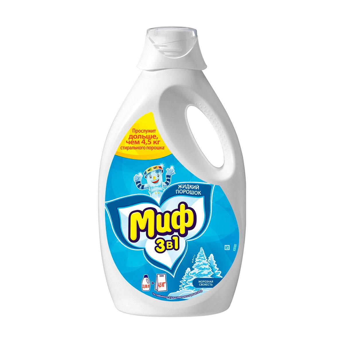 Жидкость для стирки Миф Морозная свежесть 2,080л<br>