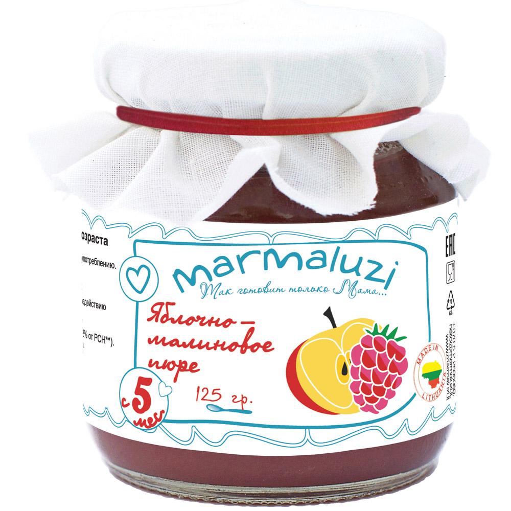 Пюре Marmaluzi фруктовое 125 гр Яблоко малина (с 5 мес)<br>