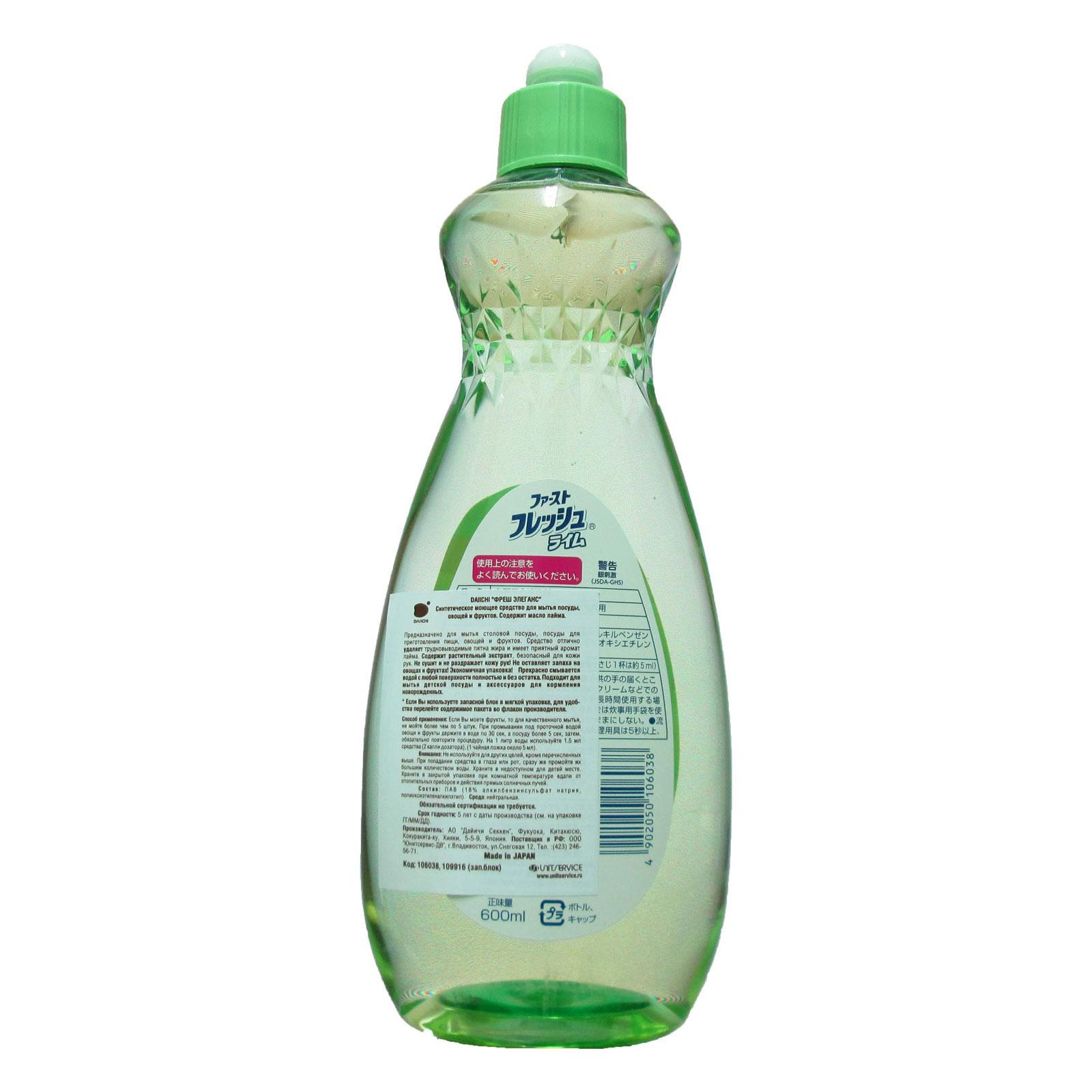 Жидкое средство Daiichi Даичи для мытья посуды 600 мл Лайм