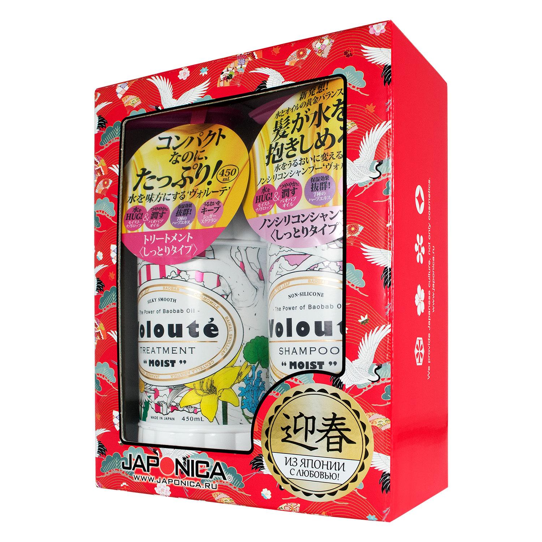 Подарочный набор Voloute по уходу за волосами шампунь 450 мл + кондиционер 450 мл<br>