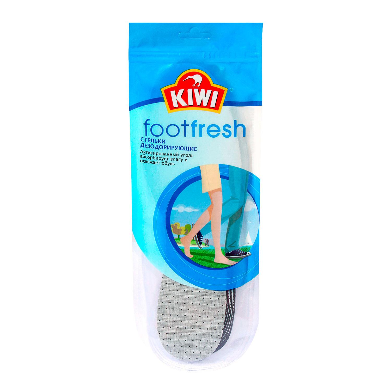 Стельки Kiwi дезодорирующие с активированным углем