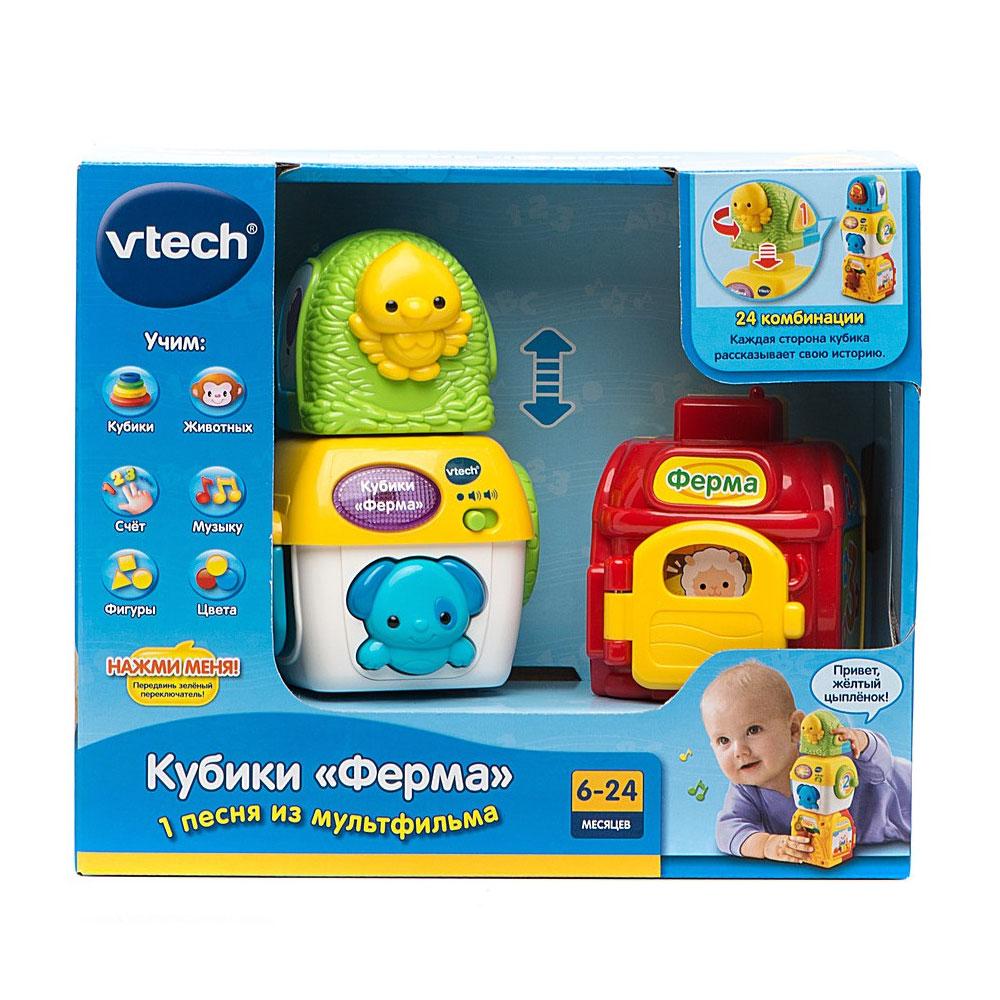 Развивающая игрушка Vtech Кубики Ферма<br>